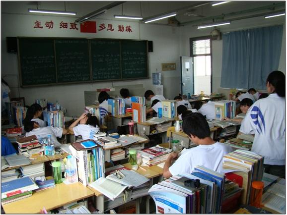 Une salle de classe